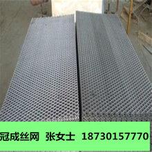 镀锌钢格板专业经销商/建筑平台钢格板现货/冠成
