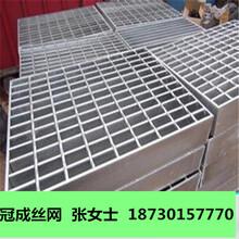 踏步钢格板专业生产厂家/镀锌钢格板平台报价/冠成