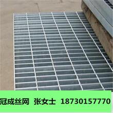 镀锌钢格板批发商/厂房平台钢格板报价/冠成