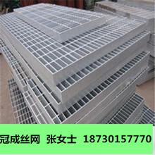 厂房用热镀锌钢格板供应商/镀锌平台钢格板价格/冠成