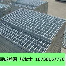 镀锌格栅板优质批发商家/建筑平台格栅板价格/冠成