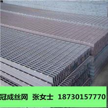 镀锌钢格板专业生产厂家/电厂平台钢格板规格/冠成