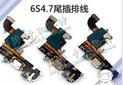 收购苹果7代卡槽卡托,OPPOR9s大小摄像头