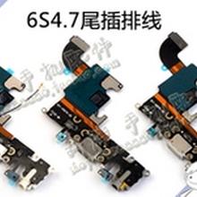 收购苹果7的感应排线电源IC