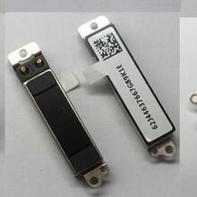 收购苹果6S听筒排线,摄像头,LG电池