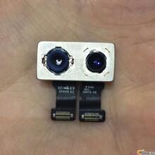 收购苹果7代天线,信号线,苹果7充电排线