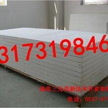供應玻鎂板防火板生產線,玻鎂板生產機械圖片