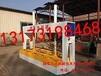板材加工木工机械液压式冷压机木工压机