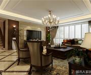紫汀苑287平米美式风格设计案例——西安城市人家图片