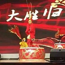 2016创意年会最火节目大胜归来演出表演及演出教学培训