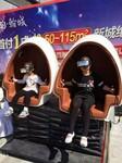9D电影车出租租赁虚拟现实一个你从未到过的世界图片