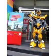 供应上海人穿变形金刚服装出租展览