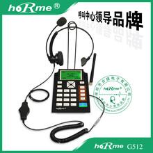 供应合镁G512无线固话移动联通插卡电话机图片