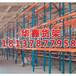 开封横梁式货架,横梁式仓储货架生产商/制造商