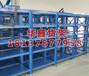 开封抽屉式货架,抽屉式仓储货架生产商/制造商