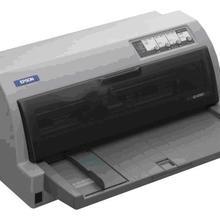 惠普5200打印机回收、佳能打印机回收、爱普生得实打印机回收