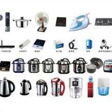 上海库存电子电器回收,小家电库存回收,仓库积压物资回收