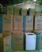 回收小家電,上海小家電庫存回收,電視機,電水壺,電風扇,電飯煲庫存回收