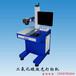 激光打标机二氧化碳打标机雕刻机CO2LTT100