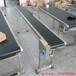 不锈钢输送带铝型材输送带标准分页机各类订制输送带