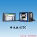 伟迪捷热转移喷码机W6320标签打码机伟迪捷喷码机
