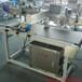 移动导轨输送带XSXY轴移动传送带鸡蛋打印输送带电路板打印输送带