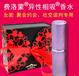 异性相吸香水散装精油香水批发店中店创业小?#23601;?#36164;项目