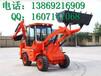 专业制造铲土运输及机械各种型号装载机铲车