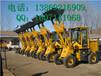 各种路面机械价格全国出售定做改装装载机欢迎洽谈