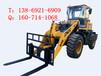 四驱叉车3吨装载机叉车高卸全国送货到家ZHH