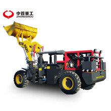 大同煤矿铲车井下小铲车水过滤巷道铲车安检合格产品