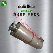 现代名驭伊兰特雅绅特悦动维拉克斯朗动雅遵瑞纳三元催化器排气柴油三元催化器图片