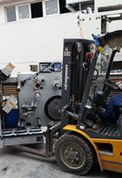 苏州搬运设备厂家,装卸搬运机械设备图片