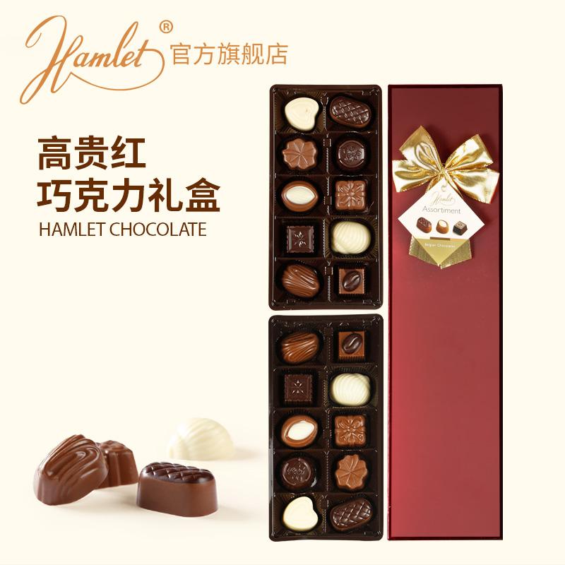 婚庆巧克力礼盒婚庆巧克力批发巧克力进口代理
