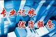 武昌工商代办,注册公司