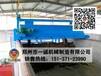 有机肥设备厂家哪里找/堆肥发酵设备河南郑州一诚厂家直销