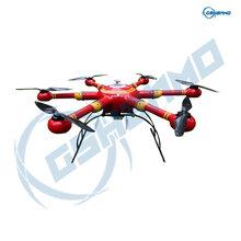 GS-1200多旋翼图片