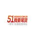 51尾货网---一家集外贸尾货,尾货批发于一体的专业尾货处理网站