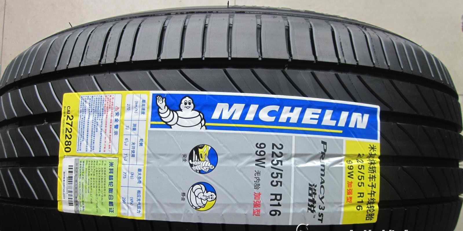米其林轮胎代理