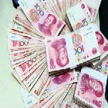 南京江宁风险投资贷款,江宁镇急用钱贷款找我啊!