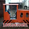 牽引機車柴油牽引機車CCG3.0/600型牽引機車