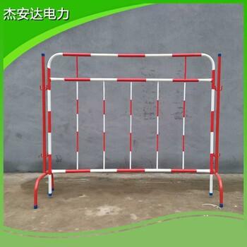 工地安全围栏护栏1.21.5米电气设备检修隔离栅栏生产厂家
