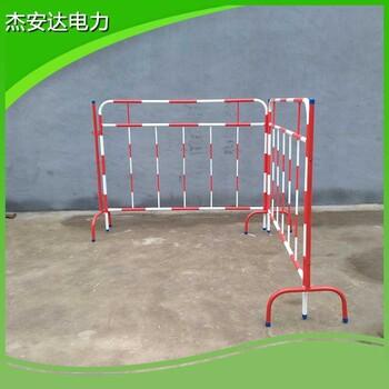电力施工安全围栏1.21.5m变电站隔离防护栅栏生产厂家