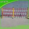 电力安全警示围栏
