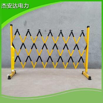 杰安达电力安全围栏之绝缘管状伸缩围栏1.22.5m生产厂家