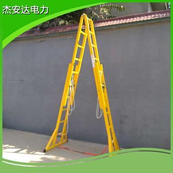 杰安达电力7米FRP绝缘硬梯8米玻璃钢伸缩单梯直梯生产厂家图片1