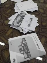 杭州会议资料打印图片