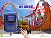 广西电玩城刷卡系统¥¥出境游景点游乐场ic消费系统