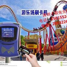 出境游景区门票刷卡器%%新年家庭自由行景区游乐园售票系统