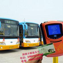暖心公交车载刷卡机型号&&公交刷卡机哪个牌子比较好?卡联产品顶呱呱